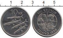 Изображение Монеты Исландия 10 крон 1996 Медно-никель XF Рыбы