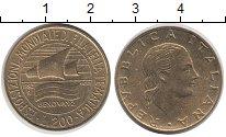 Изображение Монеты Италия 200 лир 1992 Латунь XF