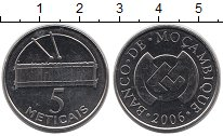 Изображение Монеты Мозамбик 5 метикаль 2006 Медно-никель XF Барабан