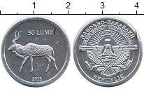 Изображение Монеты Нагорный Карабах 50 лума 2013 Алюминий XF