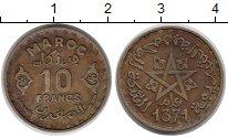 Изображение Монеты Марокко 10 франков 1371 Латунь XF