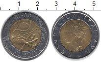 Изображение Монеты Италия 500 лир 1998 Биметалл XF 20 лет продовольстве