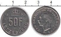 Изображение Монеты Люксембург 50 франков 1990 Медно-никель