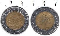 Изображение Монеты Италия 500 лир 1995 Биметалл XF