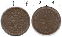 Изображение Монеты Китай Макао 10 авос 1968 Медь XF