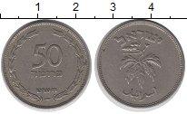 Изображение Монеты Израиль 50 прут 1954 Медно-никель XF