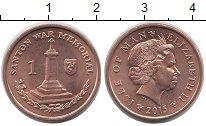 Изображение Монеты Остров Мэн 1 пенни 2015 Медь XF
