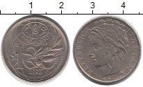 Изображение Монеты Италия 100 лир 1995 Медно-никель XF 50 лет ФАО