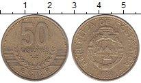 Изображение Монеты Коста-Рика 50 колон 2002 Латунь VF