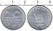 Изображение Монеты Венгрия 20 филлеров 1974 Алюминий XF ВР