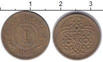 Изображение Монеты Гайана 1 цент 1982 Медно-никель VF номинал - три стилиз