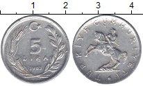 Изображение Монеты Турция 5 лир 1983 Алюминий VF
