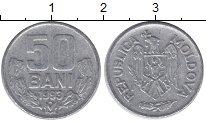 Изображение Монеты Молдавия 50 бани 1993 Алюминий VF