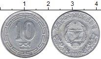 Изображение Монеты Северная Корея 10 чон 1959 Алюминий VF Герб