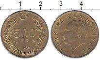 Изображение Монеты Турция 500 лир 1989 Латунь VF