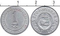 Изображение Монеты Северная Корея 1 чон 1959 Алюминий XF