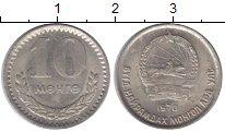 Изображение Монеты Монголия 10 мунгу 1970 Медно-никель VF