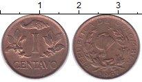 Изображение Монеты Колумбия 1 сентаво 1967 Медь XF