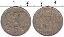Изображение Монеты Кипр 5 милс 1983 Медно-никель XF