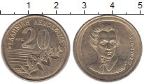 Изображение Монеты Греция 20 драхм 1990 Латунь XF