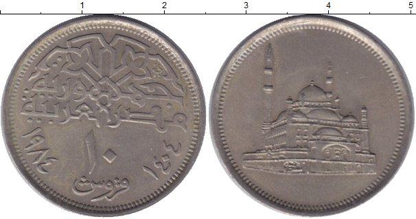 Картинка Монеты Египет 10 пиастр Медно-никель 1984