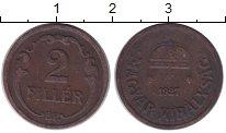 Изображение Монеты Венгрия 2 филлера 1927 Медь XF