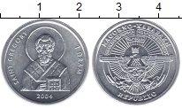 Изображение Монеты Нагорный Карабах 1 драм 2004 Алюминий XF Святой Григорий
