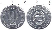 Изображение Монеты Северная Корея 10 чон 1959 Алюминий XF