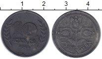 Изображение Монеты Нидерланды 10 центов 1942 Цинк XF