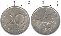 Изображение Монеты Болгария Болгария 1999 Медно-никель XF