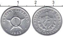 Изображение Монеты Куба 1 сентаво 1963 Алюминий XF Звезда.