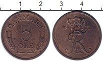 Изображение Монеты Дания 5 эре 1971 Медь VF Вензель