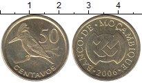 Изображение Монеты Мозамбик 50 сентаво 2006 Латунь XF