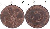 Изображение Монеты Турция 10 куруш 1967 Медь XF