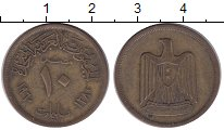 Изображение Монеты Египет 10 миллим 1960 Латунь XF