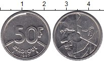 Изображение Монеты Бельгия 50 франков 1987 Медно-никель XF
