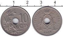 Изображение Монеты Бельгия 10 сантимов 1923 Медно-никель VF