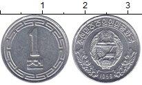 Изображение Монеты Северная Корея 1 чон 1959 Алюминий VF Герб