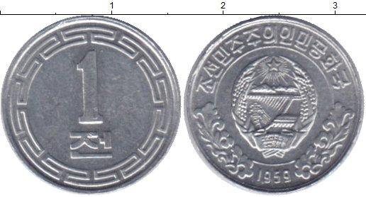 100 чон в корее как проверить подлинность евро 500