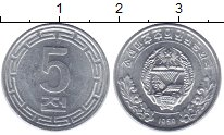 Изображение Монеты Северная Корея 5 чон 1959 Алюминий VF Герб