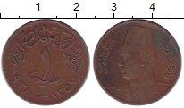 Изображение Монеты Египет 1 миллим 1938 Медь XF