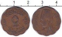 Изображение Монеты Египет 5 мильем 1943 Медь XF