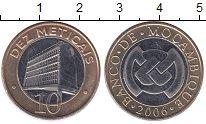 Изображение Монеты Мозамбик 10 метикаль 2006 Биметалл XF Здание