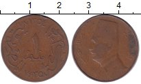 Изображение Монеты Египет 1 миллим 1935 Медно-никель XF