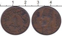 Изображение Монеты Египет 1 миллим 1950 Медь XF Фарук.