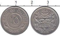 Изображение Монеты Гайана 10 центов 1985 Медно-никель XF Герб