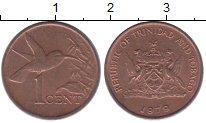 Изображение Монеты Тринидад и Тобаго 1 цент 1979 Медь XF