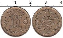 Изображение Монеты Марокко 10 франков 1952 Латунь XF