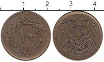 Изображение Монеты Египет 10 миллим 1973 Латунь XF