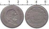 Изображение Монеты Иордания 50 филс 1989 Медно-никель XF